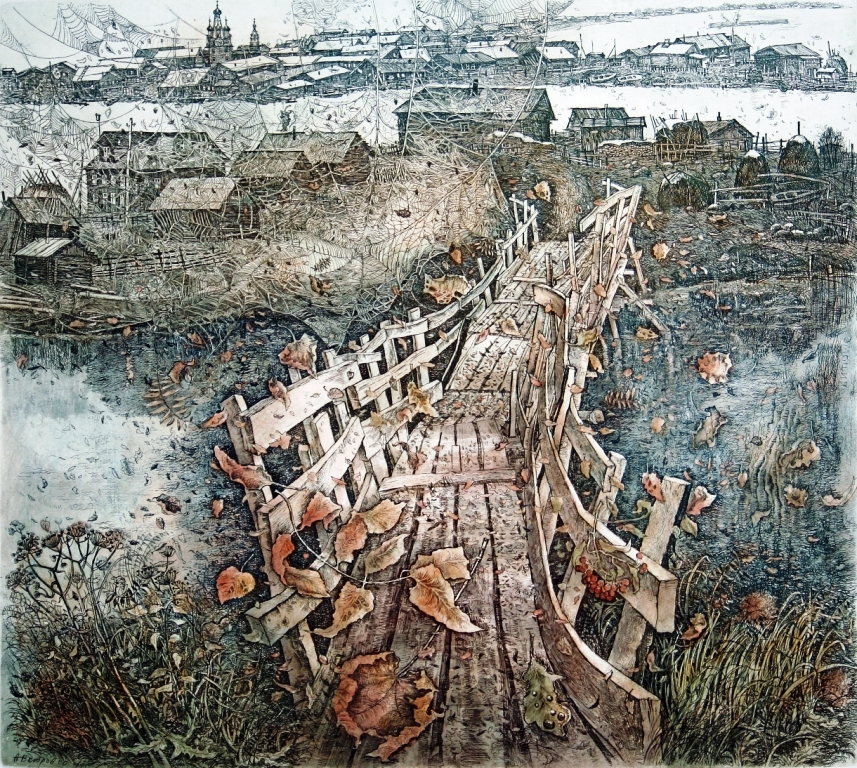 "Alexander Vetrov. Colored etching ""Bridge to my Native Roots"""