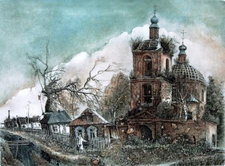 Alexander Vetrov, Honored Artist of Russia.Colored etching