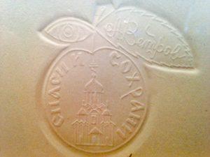 Vetrov Facsimile Safe and Treasure